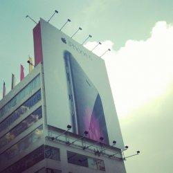 reklama na budynku